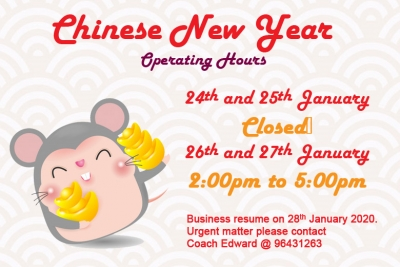Shop operating hours for upcoming Chinese New Year 2020